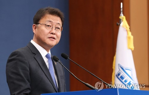 S. Korea announces New Southern Policy 2.0 plan after Busan summit with ASEAN
