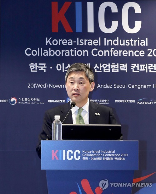 Korea-Israel industrial collaboration