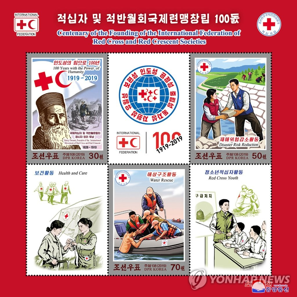 North Korean Red Cross-Red Crescent stamp