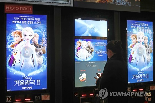 'Frozen 2' tops 4 mln ticket sales within 4 days of release