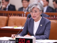 (4th LD) NSC discusses S. Korea-Japan issues including post-GSOMIA strategy
