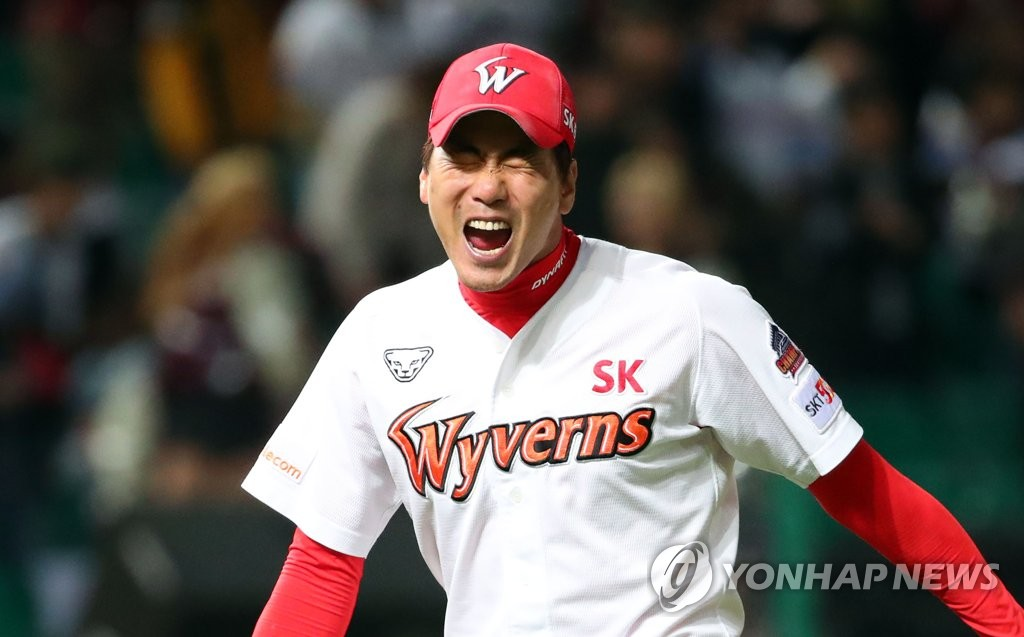 In this file photo from Oct. 14, 2019, Kim Kwang-hyun of the SK Wyverns reacts to a play during a Korea Baseball Organization postseason game against the Kiwoom Heroes at SK Happy Dream Park in Incheon, 40 kilometers west of Seoul. (Yonhap)