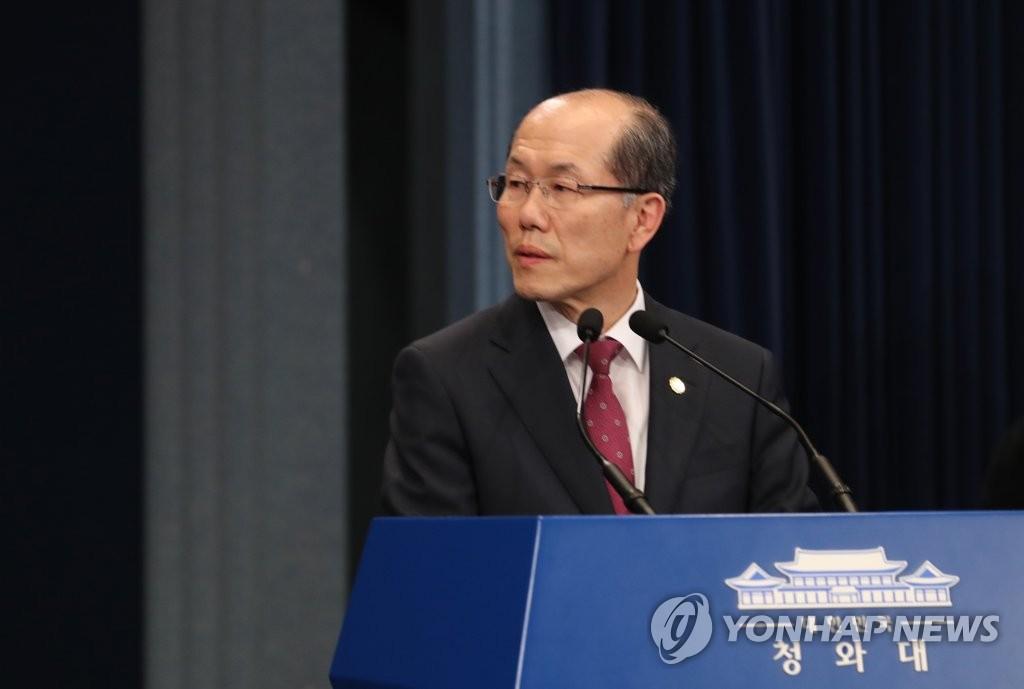 청와대, '지소미아 종료 연기'