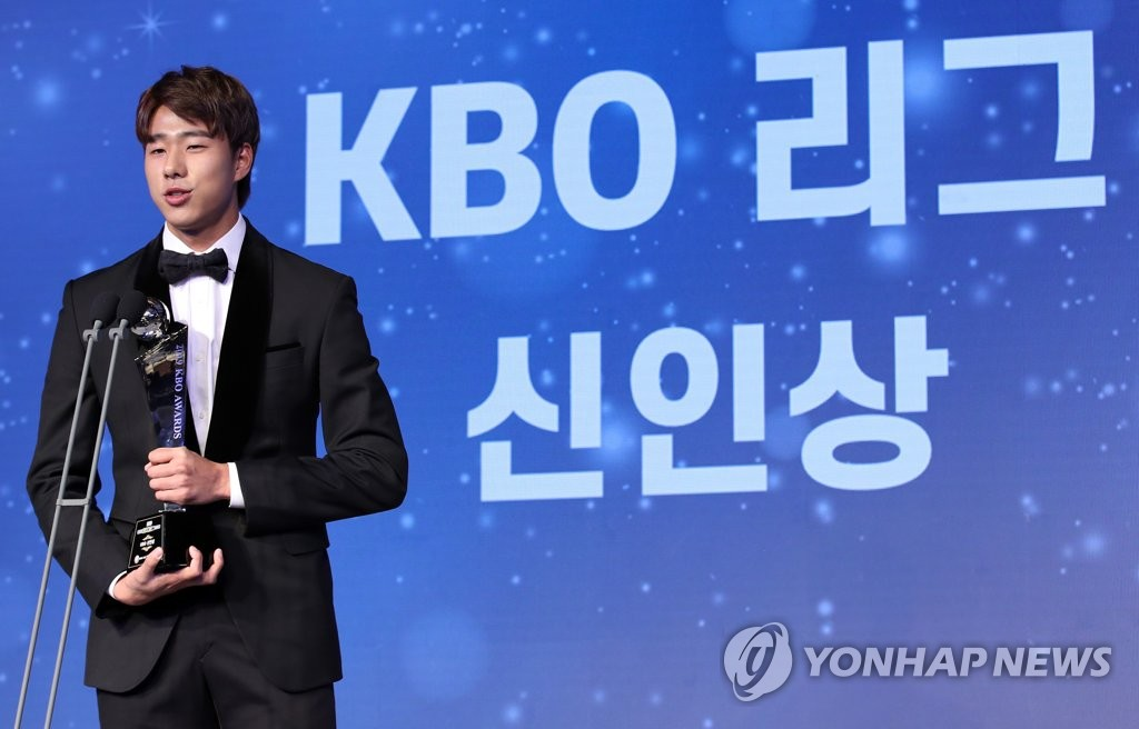 Jung Woo-young of the LG Twins speaks after receiving the trophy as the 2019 Rookie of the Year in the Korea Baseball Organization during an awards ceremony in Seoul on Nov. 25, 2019. (Yonhap)