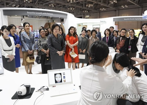 South Korean first lady attends K-beauty fest in Busan