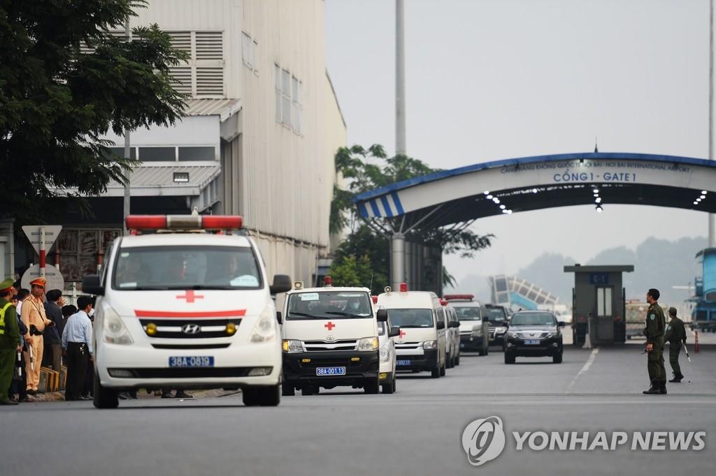 베트남 도착한 '냉동 트럭 비극' 희생자 시신