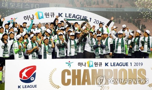 New K League 1 football season to kick off Feb. 29