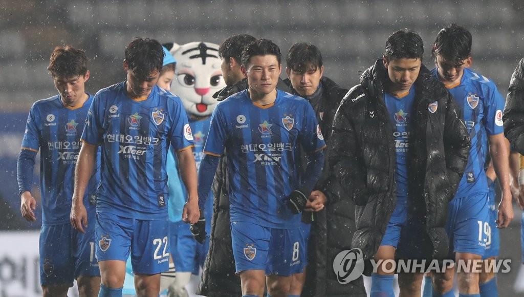 하나원큐 K리그1 2019 최종전에서 패해 우승을 놓친 울산 현대 선수들.