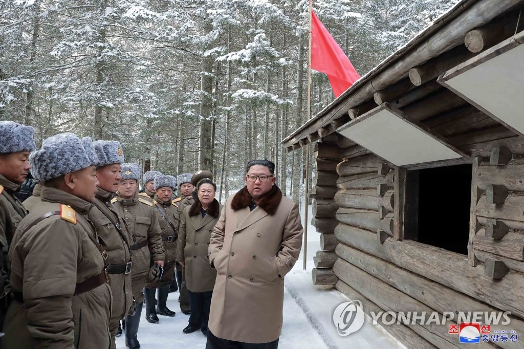 N. Korean leader visits Mt. Paektu