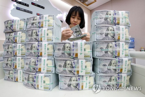 Seoul FX reserves slightly drop in Feb.