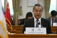 (3rd LD) Chinese FM Wang Yi calls for joint efforts for regional peace, stability