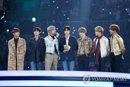 BTS says thank you after receiving award at MAMA