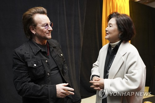 First lady attends U2 concert