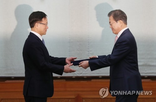 S. Korea's top envoy in Washington