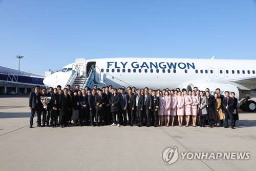 Fly Gangwon's 2nd jet