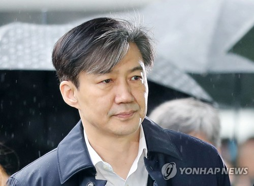 (LEAD) Ex-Justice Minister Cho Kuk indicted in ex-vice mayor's bribery case
