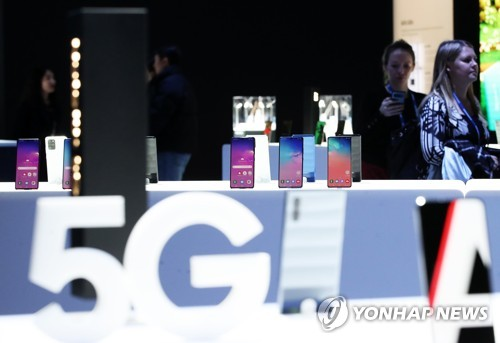 Samsung to supply 5G network equipment to New Zealand's No. 1 mobile carrier