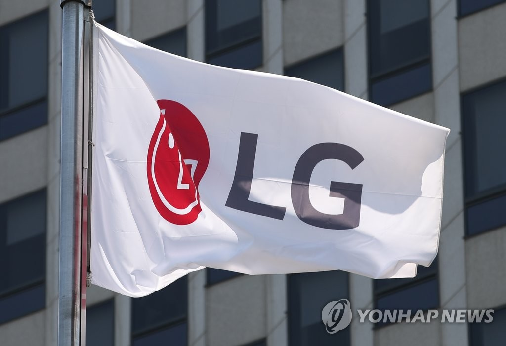 This file photo shows LG Electronics Inc.'s corporate flag at the company's headquarter building in Seoul. (Yonhap)