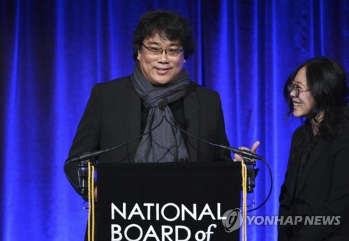 Bong Joon-ho's interpreter wows U.S. film industry amid award-winning rally of 'Parasite'