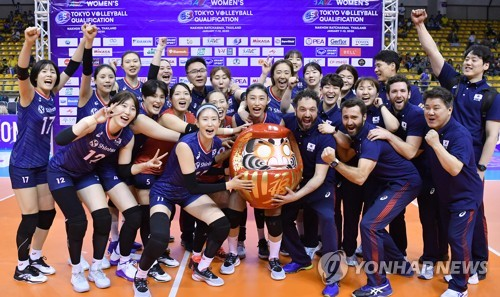 S. Korea earns Olympic volleyball berth with total team effort