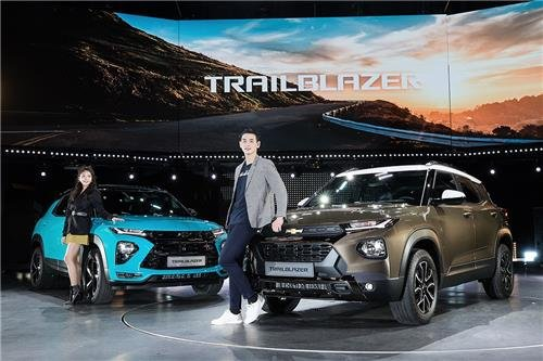 GM Korea lanza el SUV Trailblazer