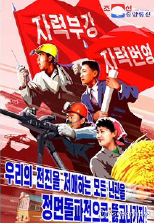 N.K. posters on ruling party policy