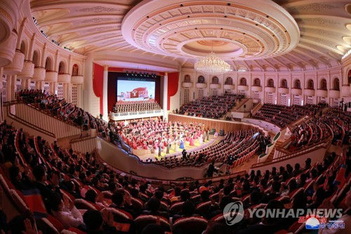 Lunar New Year's celebration in N. Korea
