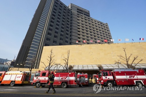 Fire at hotel in Seoul