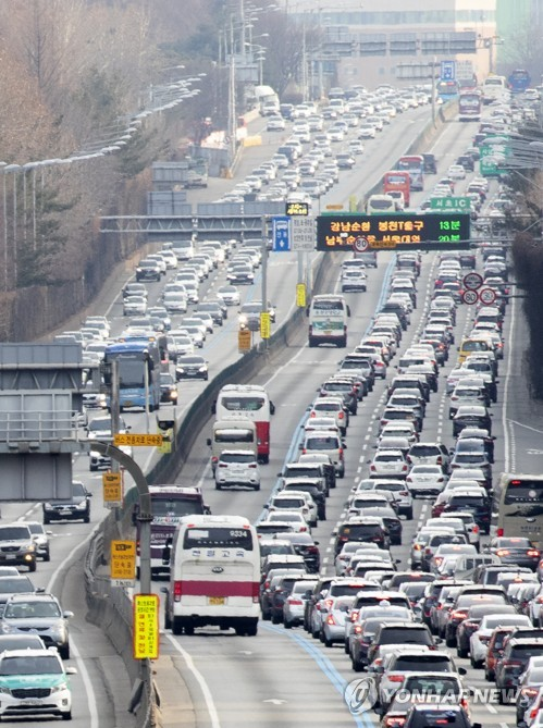 Traffic congestion on Lunar New Year holiday