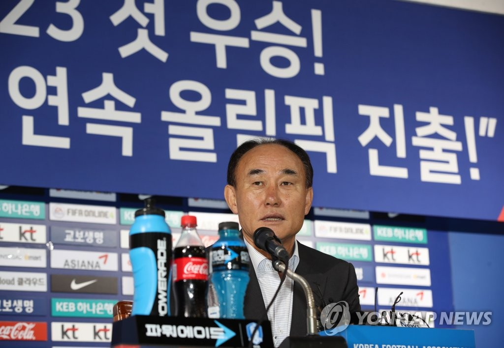 In this file photo from Jan. 30, 2020, Kim Hak-bum, head coach of the South Korean men's Olympic football team, speaks during a press conference at the Korea Football Association headquarters in Seoul. (Yonhap)
