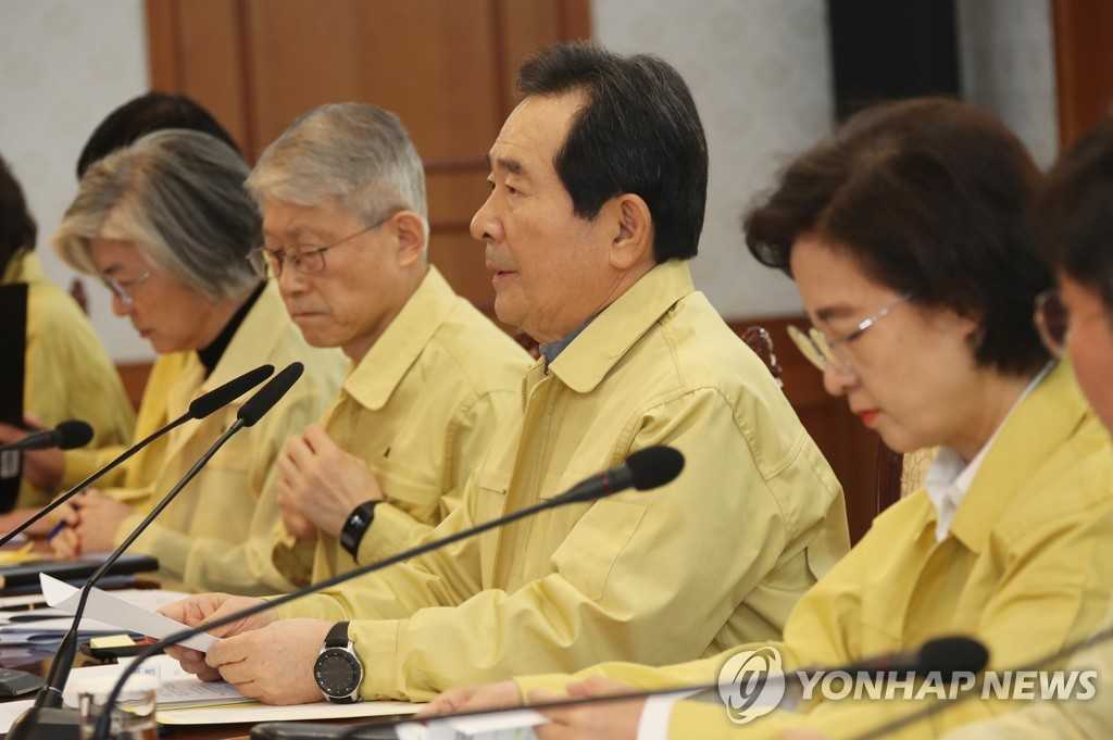 South Korean Prime Minister Chung Sye-kyun (2nd from R) speaks at a meeting of national health and quarantine officials at the government complex in Seoul on Feb. 2, 2020. (Yonhap)