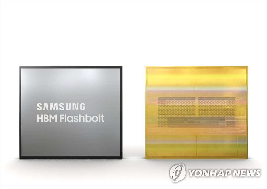 This image provided by Samsung Electronics Co. on Feb. 4, 2020, shows the company's new Flashbolt HBM2E chips. (PHOTO NOT FOR SALE) (Yonhap)