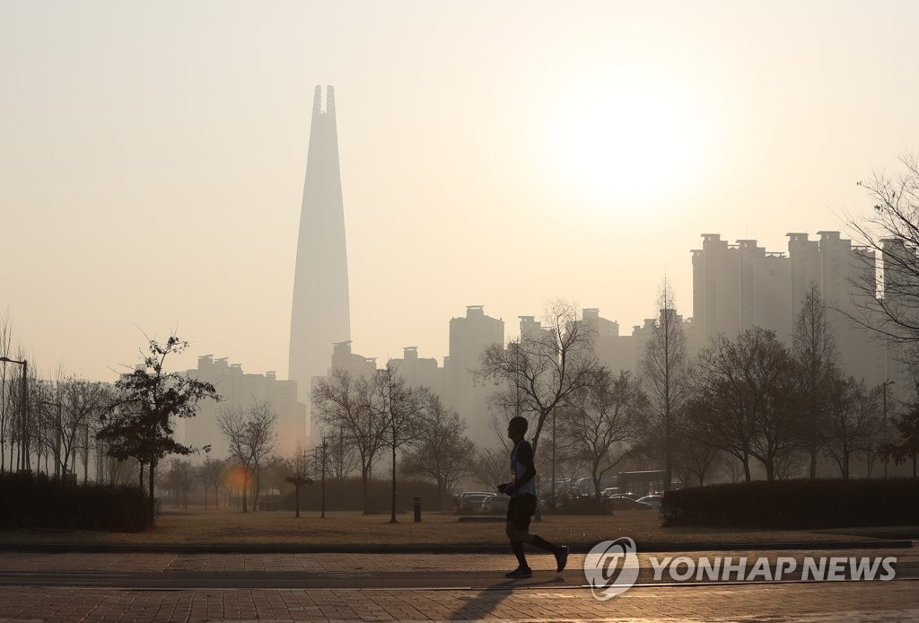 Seoul covered with fine dust