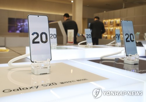 Samsung launches Galaxy S20 smartphones in 20 countries