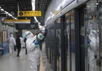 (LEAD) S. Korea releases 1 more fully recovered coronavirus patient
