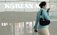 Korean Air flight attendant infected with novel coronavirus