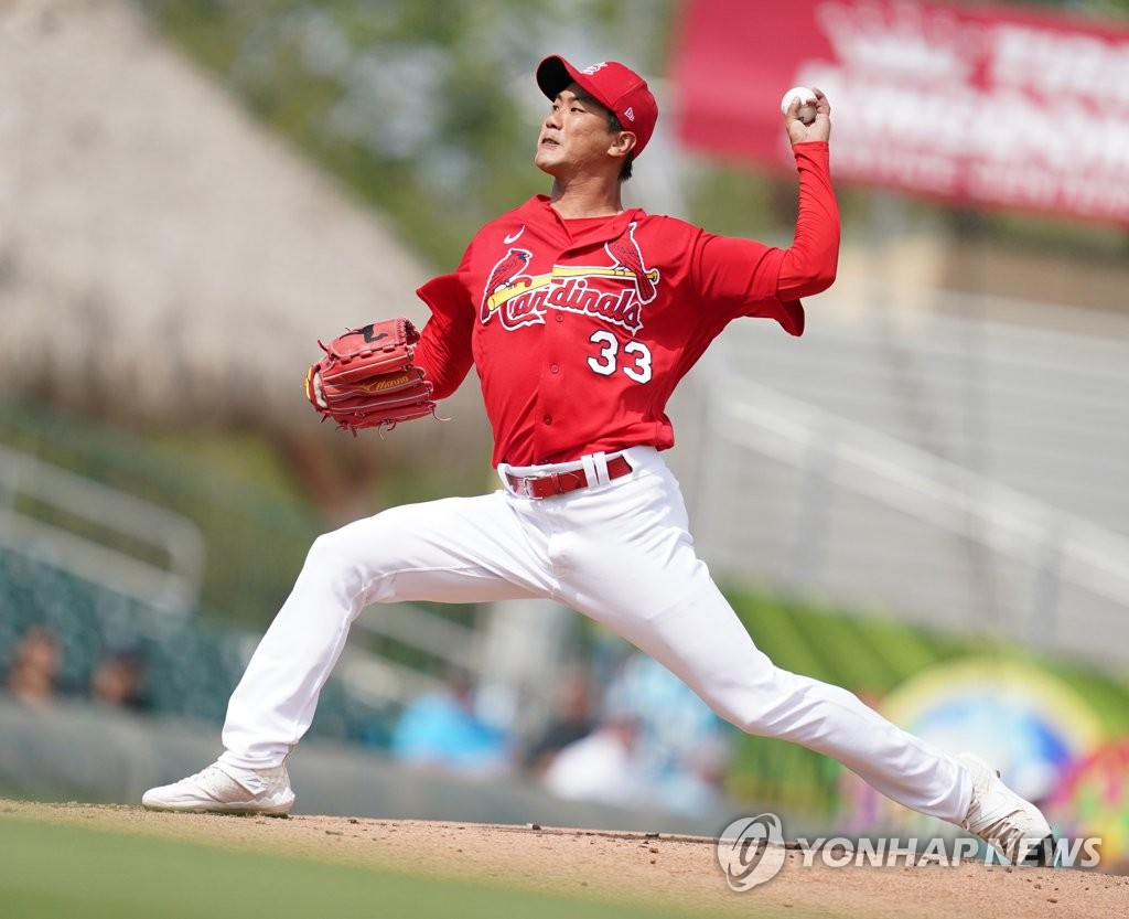 In this file photo from Feb. 26, 2020, Kim Kwang-hyun of the St. Louis Cardinals pitches against the Miami Marlins in a Major League Baseball spring training game at Roger Dean Chevrolet Stadium in Jupiter, Florida. (Yonhap)