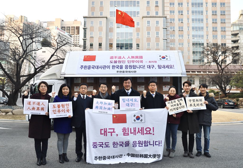 This photo, released by the Chinese Embassy in South Korea, shows its embassy officials, including Ambassador Xing Haiming (5th from L), posing for a picture after they delivered 25,000 medical masks to the South's Daegu city, one of the areas hit hardest by the COVID-19 outbreak here, on Feb. 27, 2020. (PHOTO NOT FOR SALE) (Yonhap)