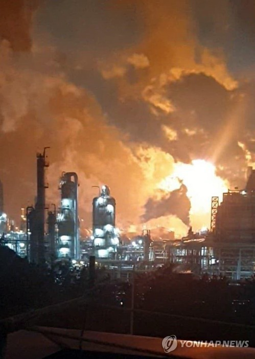 Explosion at Lotte Chemical plant injures at least 26