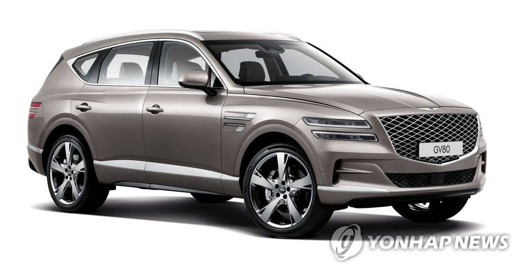 This file photo, provided by Hyundai Motor, shows the Genesis GV80 SUV. (PHOTO NOT FOR SALE)(Yonhap)