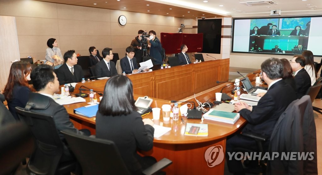 Officials from South Korea's Ministry of Trade, Industry and Energy participate in a videoconference with their Japanese counterparts in Seoul, in this file photo released by the ministry of March 10, 2020. (PHOTO NOT FOR SALE) (Yonhap)