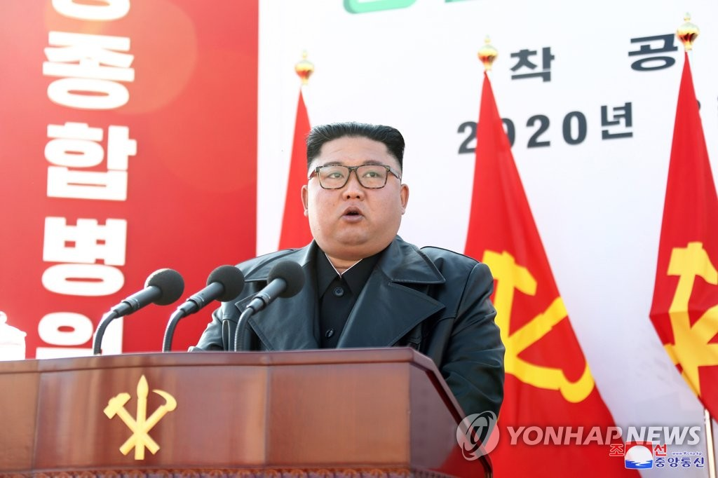 North Korean leader Kim Jong-un speaks during a groundbreaking ceremony in Pyongyang on March 17, 2020, for the construction of a modern general hospital, in this photo released by the North's official Korean Central News Agency the next day. The planned construction of Pyongyang General Hospital is in time for the 75th founding anniversary this year of the ruling Workers' Party. (For Use Only in the Republic of Korea. No Redistribution) (Yonhap)
