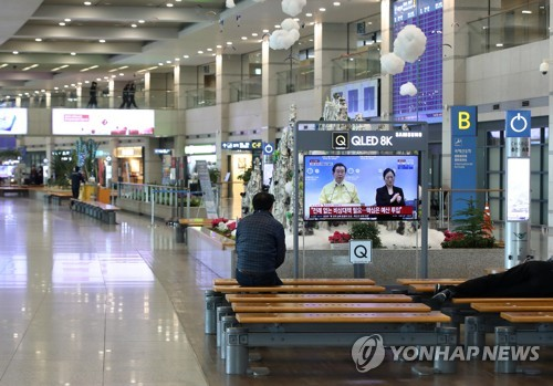 (LEAD) Seoul expands travel advisory to all countries