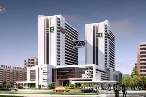 Rendering of new hospital in Pyongyang