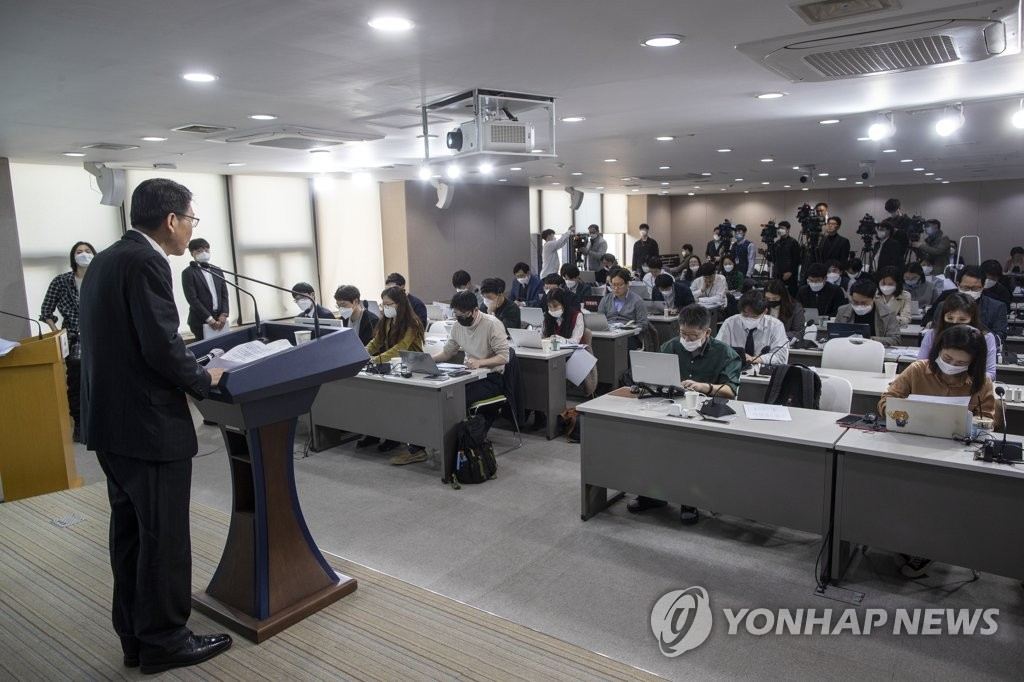 Financial Services Commission Chairman Eun Sung-soo (at podium) announces a set of measures to help stabilize financial markets hit hard by the spread of the new coronavirus in Seoul on March 24, 2020. (Yonhap)