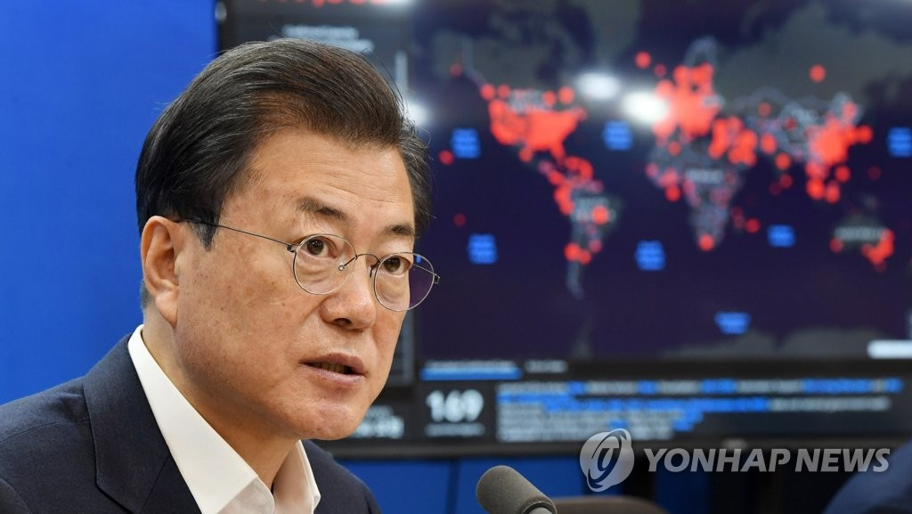 South Korean President Moon Jae-in in a file photo (Yonhap)