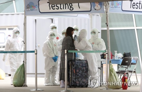 (LEAD) S. Korea to temporarily halt visa waivers for countries with entry bans on Koreans