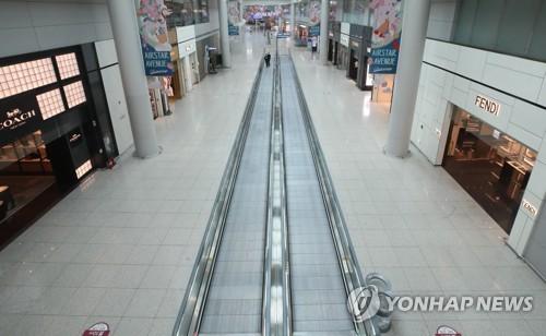 인천공항 면세점 직격탄