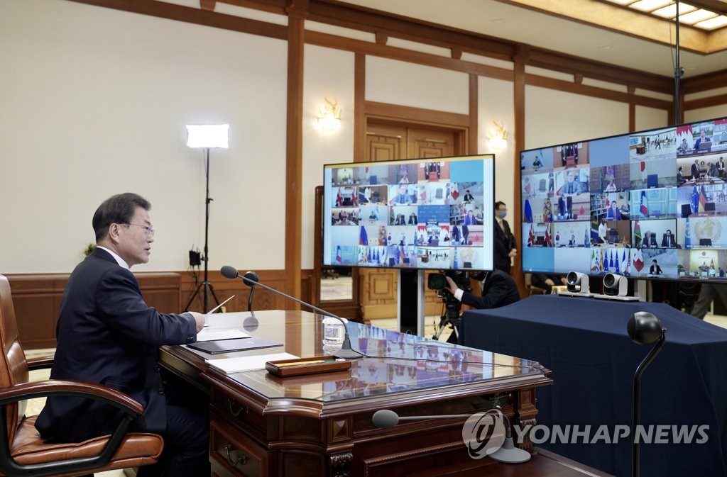 President Moon takes part in G-20 special teleconference