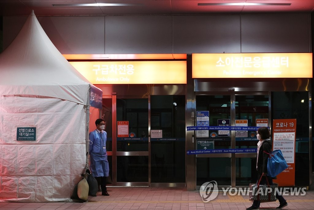 The pediatric emergency center of Asan Medical Center, a major general hospital in Seoul, is closed after a nine-year-old hospitalized girl tested positive for the novel coronavirus on March 31, 2020. (Yonhap)